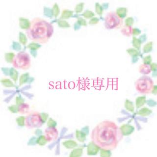 sato様専用オーダーページ(スマホケース)