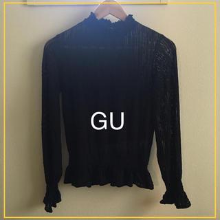 ジーユー(GU)のフリルトップス(カットソー(長袖/七分))