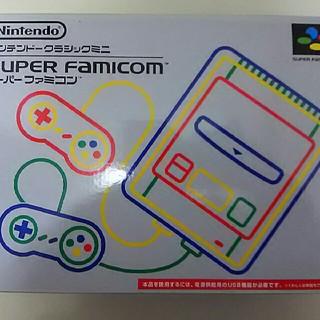 ニンテンドークラシックミニ スーパーファミコン(家庭用ゲーム本体)