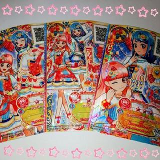 アイカツ(アイカツ!)のアイカツフレンズ ハッピーレボリューション三枚(カード)