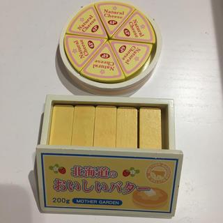 専用 マザーガーデン バター ナチュラルチーズ(その他)