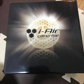 復元ドライヤー I-air TF-1408black(ドライヤー)