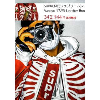 シュプリーム(Supreme)のシュプリーム  vanson レザージャケット 登坂 三代目(ライダースジャケット)