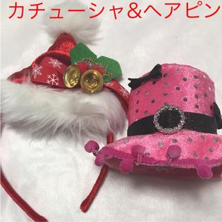 クリスマスヘアグッズ.:・* カチューシャ&ヘアピン(カチューシャ)