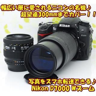 Nikon - ★高画質高性能♪超望遠300mmまでカバー!☆ニコン D7000 Wズーム★