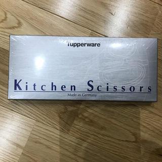 タッパーウェア キッチンバサミ シザー 新品未開封 自宅保管品(調理道具/製菓道具)