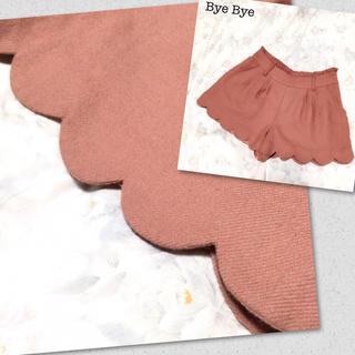 バイバイ(ByeBye)のByeBye バイバイ 裾スカラップキュロットスカート ショートパンツ ピンク(ショートパンツ)
