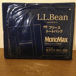 エルエルビーン(L.L.Bean)のMonoMax モノマックス 付録(トートバッグ)