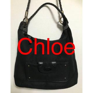クロエ(Chloe)のChloe クロエ ショルダーハンドバッグ(ショルダーバッグ)