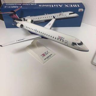 エーエヌエー(ゼンニッポンクウユ)(ANA(全日本空輸))のANA 飛行機模型 2機分(模型/プラモデル)