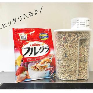 ムジルシリョウヒン(MUJI (無印良品))の即発送🌸新品⭐️無印良品*冷蔵庫用 米保存容器 シリアルケース 約2kg🍀(容器)