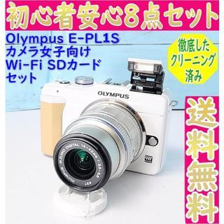 OLYMPUS - カメラ女子人気No.1ミラーレス✨5台のスマホに転送✨オリンパス E-PL1S