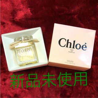 クロエ(Chloe)のChloe 香水 75ml(香水(女性用))
