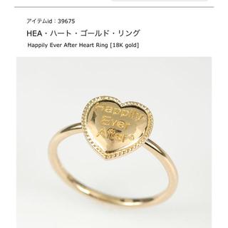 アッシュペーフランス(H.P.FRANCE)のdress a dress HEA ハート ゴールドリング K18(リング(指輪))