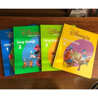 ディズニー(Disney)の未使用 DWE ディズニー英語システム(知育玩具)
