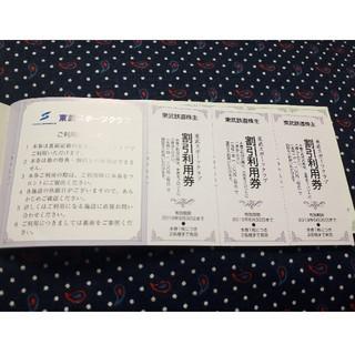 ✴最新♥東武スポーツクラブ優待券3枚♥ ✴(フィットネスクラブ)
