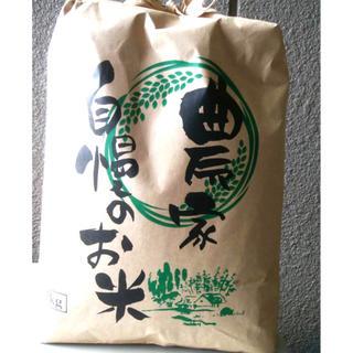 新米 滋賀県産★コシヒカリ 10キロ