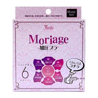 natsumi\(^o^)/様Mサイズ黒 Moriage加圧ブラ バニラ (その他)