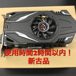※ラクマ割 新古品 RX570 8G (GTX 1060 相当) ゲーミングPC(PCパーツ)
