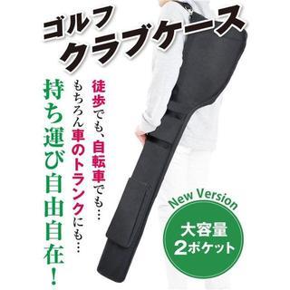☆残りわずか☆ゴルフ クラブケース 8〜10本以上 大容量(バッグ)