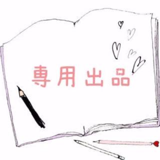 アイリスオーヤマ(アイリスオーヤマ)のペット用ドライブボックス PDFW-60 アイリスオーヤマ(犬)