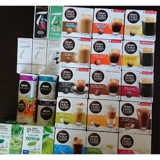 ネスレ(Nestle)のネスカフェ/ネスレ/ドルチェグスト/まとめ売り(その他)