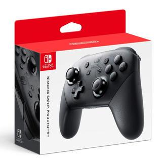 ニンテンドースイッチ(Nintendo Switch)のニンテンドースイッチ Proコントローラー(その他)