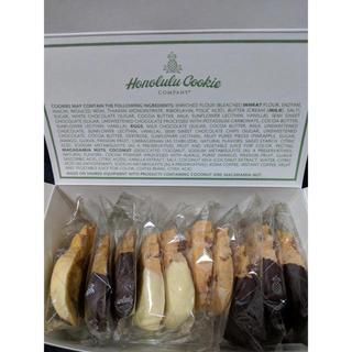 ホノルルクッキー15枚セット