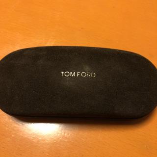 トムフォード(TOM FORD)のTOMFORD メガネケース(サングラス/メガネ)