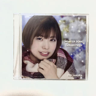伊藤さくら シングルCD Winter Song Collection (ポップス/ロック(邦楽))