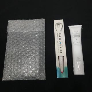 【新品未開封】BITAN ビタン(口臭防止/エチケット用品)