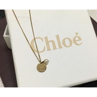 クロエ(Chloe)のChloe コスチュームジュエリー ネックレス(ネックレス)