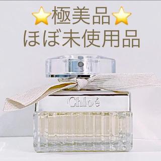 クロエ(Chloe)の⭐︎極美品・ほぼ未使用品⭐︎Chloe オードパルファム SP 30ml(香水(女性用))