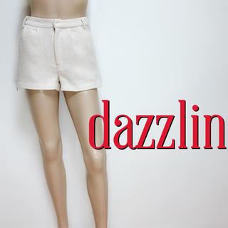 ダズリン(dazzlin)の超美尻♪ダズリン カジュアル ツイードショートパンツ♡マーキュリーデュオ ザラ(ショートパンツ)