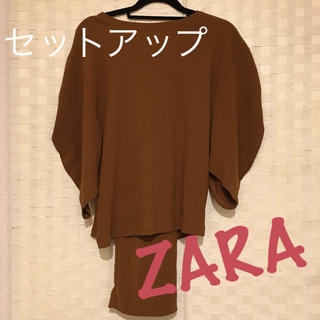 ザラ(ZARA)のZARA セットアップ  (セット/コーデ)