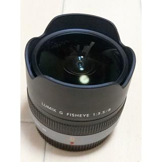 Panasonic - LUMIX G FISHEYE 8mm/F3.5 H-F008