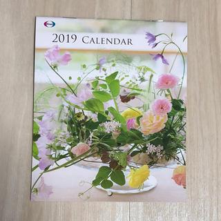 エーザイ 2019 カレンダー