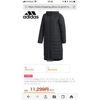 アディダス(adidas)のadidas ベンチコート 新品未使用(ロングコート)