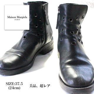 エムエムシックス(MM6)の極美品 メゾン マルジェラ Maison Margiela MM6 ブーツ 37(ブーツ)