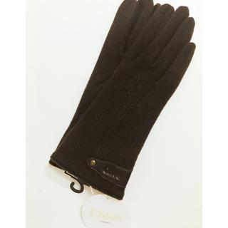 クロエ(Chloe)のクロエ Chloe 手袋新品タグ付きカシミヤ入り(手袋)