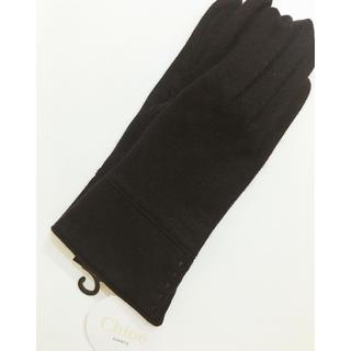 クロエ(Chloe)のクロエChloe手袋新品タグ付きカシミヤ入り(手袋)