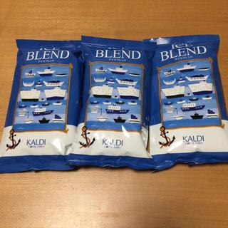カルディ(KALDI)のホク様専用!カルディ アイスブレンド 200g 3袋!(コーヒー)