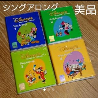 ディズニー(Disney)の(pino様専用)シングアロング DVD(知育玩具)
