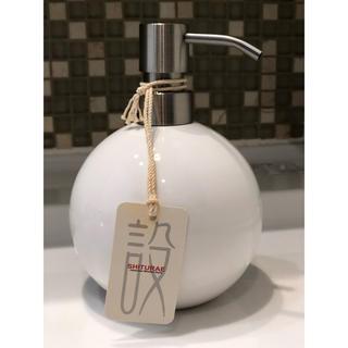 ムジルシリョウヒン(MUJI (無印良品))の◼️新品未使用◼️陶器ソープボトル(日用品/生活雑貨)