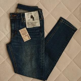 ムジルシリョウヒン(MUJI (無印良品))の新品 無印良品 スーパーストレッチスキニー パンツ デニム ブルー 25インチ(スキニーパンツ)