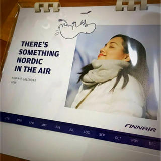 ジャル(ニホンコウクウ)(JAL(日本航空))の新品未開封 フィンエアー 2019 カレンダー(航空機)
