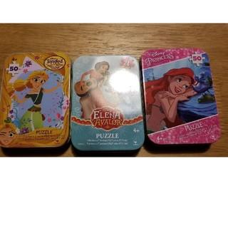 ディズニー(Disney)のパズル コストコ 3つ価格(知育玩具)