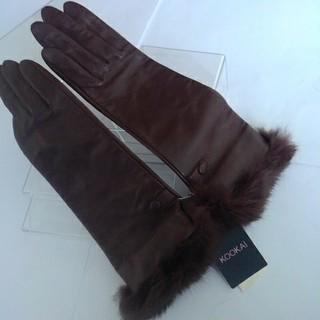 クーカイ(KOOKAI)のKOOKAI、ロング手袋(手袋)