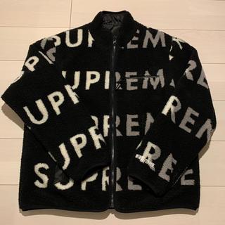 シュプリーム(Supreme)のSupreme Reversible Logo Fleece Jacket(ブルゾン)