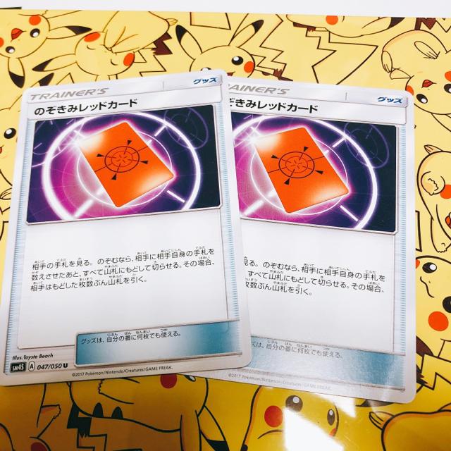 カード ポケモン レッド